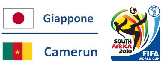 Giappone - Camerun Mondiali Sudafrica 2010