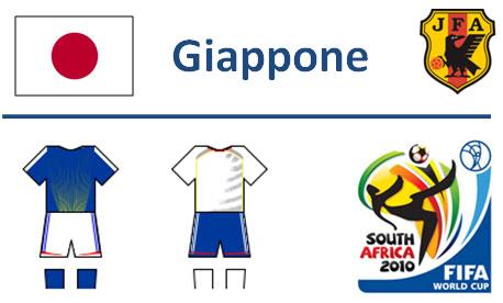 Squadra Giappone Mondiali Sudafrica 2010