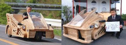 giappone: macchina in legno